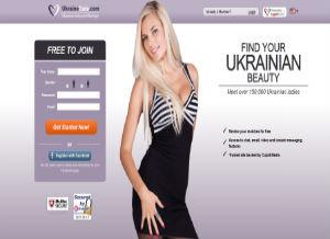 Ukrainedatecom